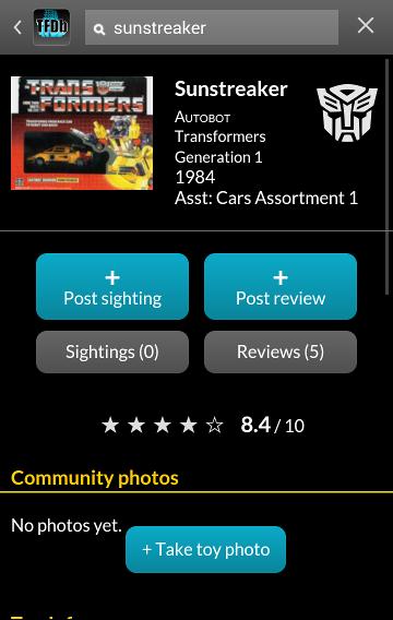 Quoi de neuf en Transformers sur... Consoles, Jeux vidéo, Jeux mobile, etc | Partage de Jeu Web Gratuit + Applications cool (TF ou pas) Tfdbss_itm_sunstreaker