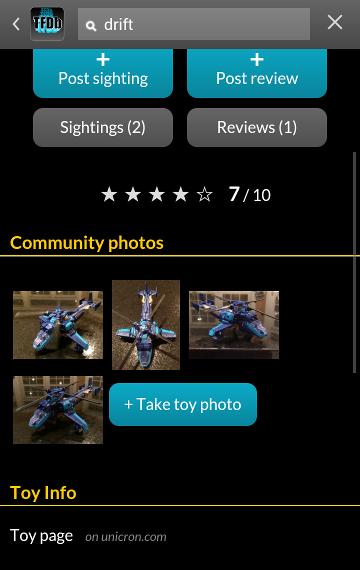 Quoi de neuf en Transformers sur... Consoles, Jeux vidéo, Jeux mobile, etc | Partage de Jeu Web Gratuit + Applications cool (TF ou pas) Tfdbss_pht_drift