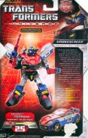 Universe - Smokescreen - Package art