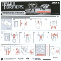 Movie - Autobot Camshaft - Instructions