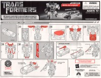 Movie - Breakaway (Wal-Mart exclusive) - Instructions