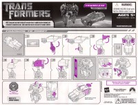Movie - Crankcase (Wal-Mart exclusive) - Instructions