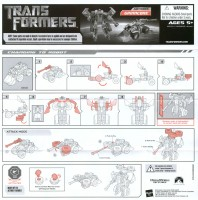 Movie - Grindcore (Wal-Mart exclusive) - Instructions