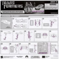 Movie - Recon Barricade - Instructions
