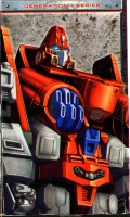 Universe - Powerglide (Red w/ gray) - Package art