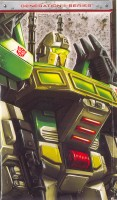 Universe - Hardhead - Package art