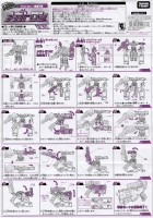 Transformers Instructions Megatron Transformers Takara Megatron