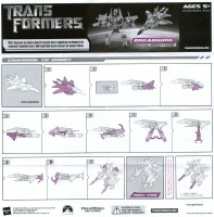 Movie - Dreadwing - Instructions