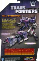 Generations - Shockwave (Fall of Cybertron) - Package art