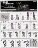 TF Prime - Vehicon - Instructions
