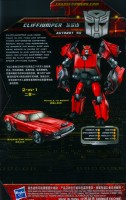 Generations - Cliffjumper (GDO -China Import) - Package art