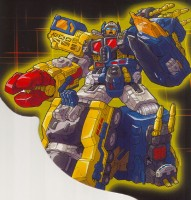 Energon - Omega Supreme - Package art