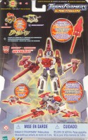 Energon - Skyblast - Package art