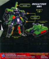 Generations - Megatron (GDO China Import) - Package art