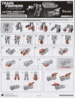 TF Prime - Ultra Magnus - Instructions