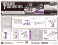 Movie - Storm Surge (Target exclusive) - Instructions