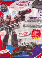 Animated - Megatron (Earth mode) - Package art
