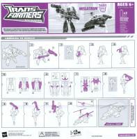 Transformers Instructions Megatron Transformers Animated Megatron