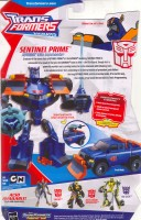 Animated - Sentinel Prime - Package art