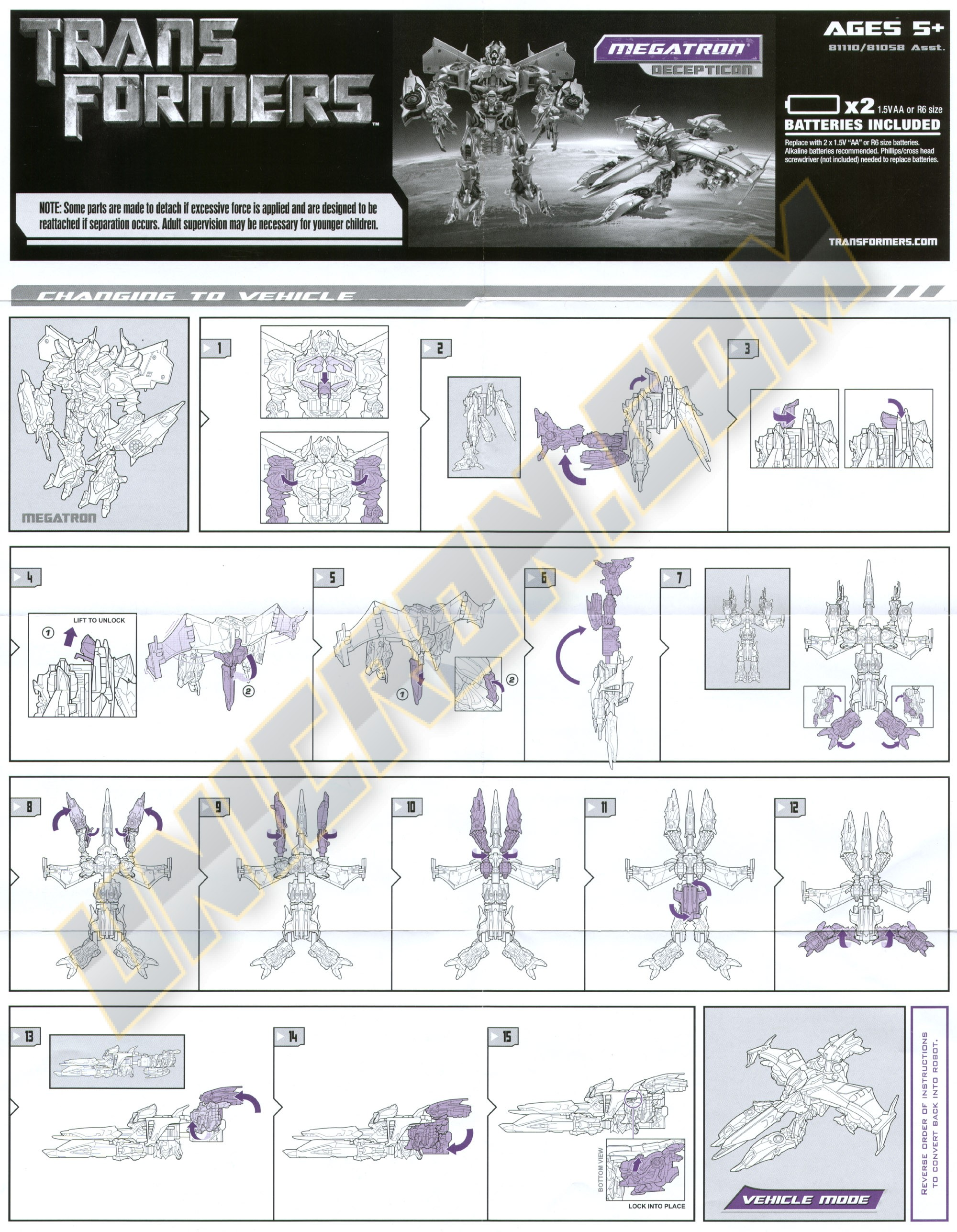 Transformers (movie) megatron transformers instructions database.