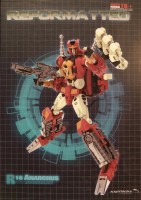 3rd Party Anarchus (not Kaon)