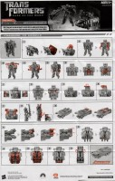 transformers 3 dark of the moon sentinel prime (voyager
